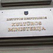 Kultūros ministro įsakymu valstybės saugomais paskelbti dar trys objektai