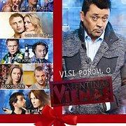 """Komedija """"Valentinas Vienas"""" kviečia įsiamžinti filme"""