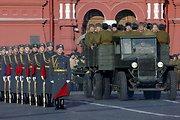 Karinis paradas Rusijoje