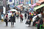 Pietų Korėjos užsienio skola 2012 metais pasiekė naują rekordą