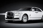 """""""Rolls-Royce"""" Kinijos rinkai sukūrė širdelėmis puoštą sedaną """"Ghost"""""""