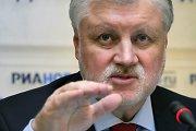 Rusijos Federacijos Tarybos pirmininkas griežtai nepritaria vasaros žiemos laiko kaitaliojimui