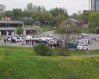 Policijos pajėgos