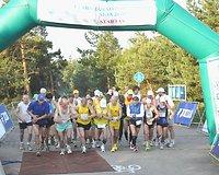 Nidos ultramaratono startas