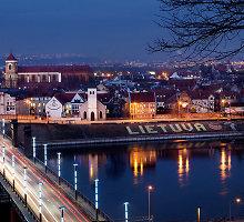 Kaunas pateikė paraišką Europos kultūros sostinės vardui laimėti