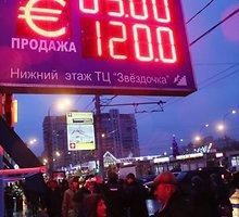 Rusijos vyriausybė malšina paniką