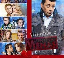 """Algio Kriščiūno nuotr./Filmo """"Valentinas Vienas"""" plakatai"""