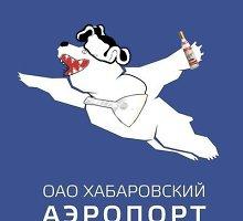 Internautai išsityčiojo iš naujojo Chabarovsko oro uosto simbolio – skraidančios meškos