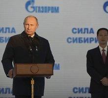 """V.Putinui stebint """"Gazprom"""" pradėjo gigantiško dujotiekio tiesimą"""