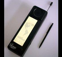 Pirmajam išmaniajam telefonui sukanka 20 metų