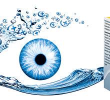 Nanotechnologijos – jau ir lašuose akims