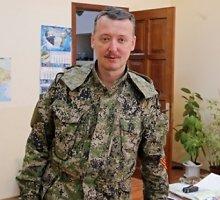 Versija: teroristų vadeiva I.Strelkovas, netekęs rankos piršto, gydomas Rusijoje