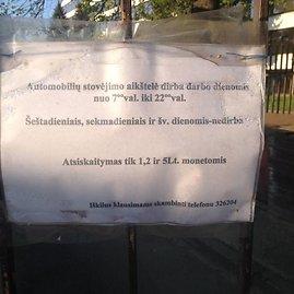 Andriaus Petrausko nuotr./Kauno klinikų stovėjimo aikštelė