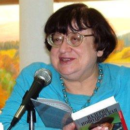 """""""Wikimedia Commons"""" nuotr./Valerija Novodvorskaja"""