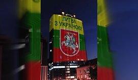 Pastatą Kijeve nušvietė sveikinimas Lietuvai