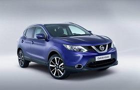 Nissan рассекретил новый Qashqai