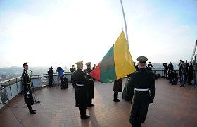 Pirmąją naujųjų metų dieną Gedimino pilies bokšte kariai pakels Lietuvos valstybės vėliavą
