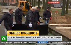 Vilkaviškyje už Rusijos ambasados pinigus bevardžiai palaikai buvo palaidoti po Raudonosios armijos vėliava