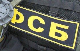 Rusija išsiuntė šnipinėjimu kaltinamą Latvijos pareigūną