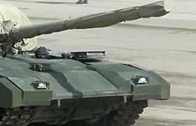"""Rusijos gynybos ministerija pasauliui pademonstravo naujo tipo tanką """"Armata"""""""