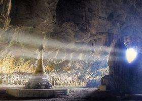 Įspūdingų formų, budistų skulptūromis puošta ola Mianmare