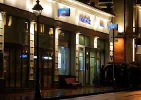 Maskvoje – įkaitų drama