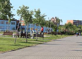 Sąjūdžio parkas Klaipėdoje