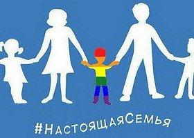 """Patyčios iš """"Vieningosios Rusijos"""" logotipo"""