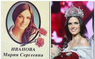 <b>Mis Rusiją</b> ištiko šokas – savo nuotrauką su mirties data ji išvydo <b>antkapių reklamoje</b>