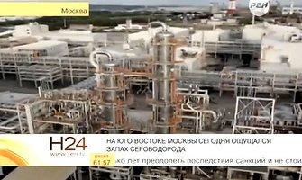 Labiau nei nuvertėjęs rublis Maskvos gyventojus siutina supuvusių kiaušinių dvokas