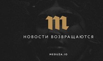 Lenta.ru žurnalistai nuo Kremliaus cenzūros pabėgo į Rygą, kur įsteigė naują portalą