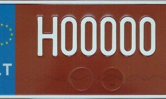 """""""Regitra"""" pradėjo išdavinėti numerius istoriniams automobiliams"""