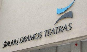 Keičiamas Šiaulių dramos teatro pavadinimas