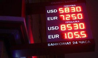 Rusijos ekonomistai: su 17 proc. bazine palūkanų norma Rusijos ekonomika ilgai netemps