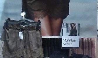 """Kainų litais ir eurais skelbimas: po vartotojų pranešimų nubausta UAB """"H&M Hennes & Mauritz"""""""