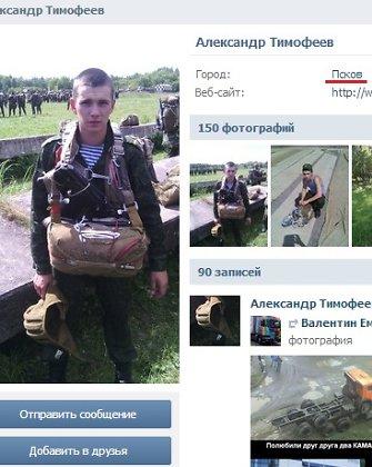 Sumuštas Levas Šlosbergas, neseniai prabilęs apie Rusijos desantininkų žūtis Ukrainoje