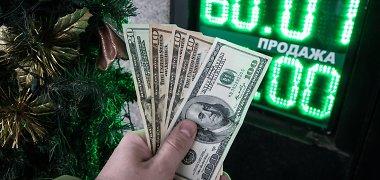 JAV užšaldė dviejų Rusijos bankų aktyvus, kurių vertė – 640 mln. dolerių