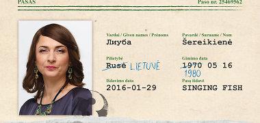 Kodėl aktorė Rimantė Valiukaitė turi du pasus?