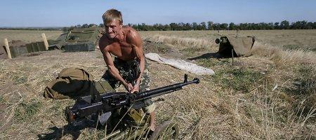 Ukrainos kariuomenė pasitraukė iš Novoazovsko ir ruošiasi ginti Mariupolį