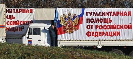 """""""Humanitarinės pagalbos"""" konvojus iš Rusijos jau ketvirtą kartą pasiekė Donecką"""