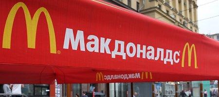 """Rusija uždarė dar vieną """"McDonald's"""" restoraną"""