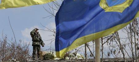 Ukrainos pasieniečiai gavo pirmąją karinę paramą iš JAV