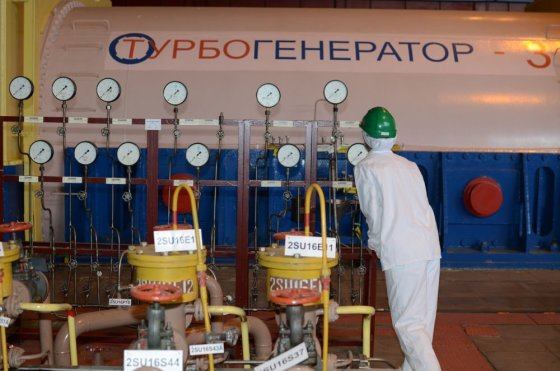 V.Voskoboinikovo nuotr. /Keturios turbinos su 800 MW galios generatoriais susutabdžius reaktorius užtilo amžiams.