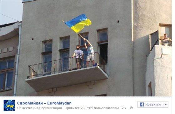 Euromaidano paviešinta nuotrauka/Slovjansko gyventojai ukrainiečių karius pasitiko su vėliavomis rankose.