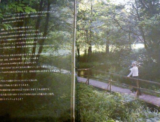 Asmeninio albumo nuotr./Ištrauka iš knygos