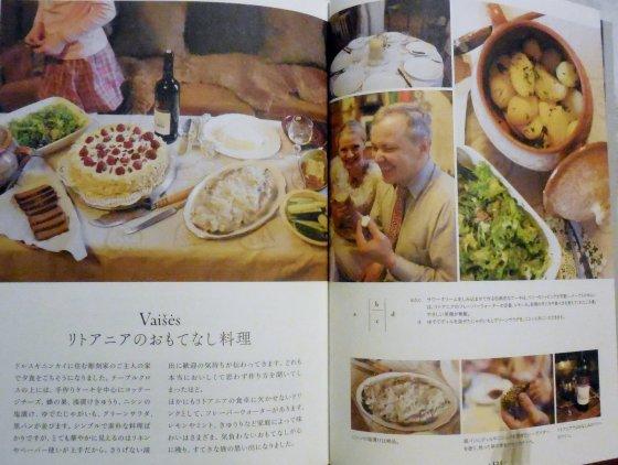 Asmeninio albumo nuotr./Knygoje japonams pristatomas kulinarinis lietuvių kulinarinis