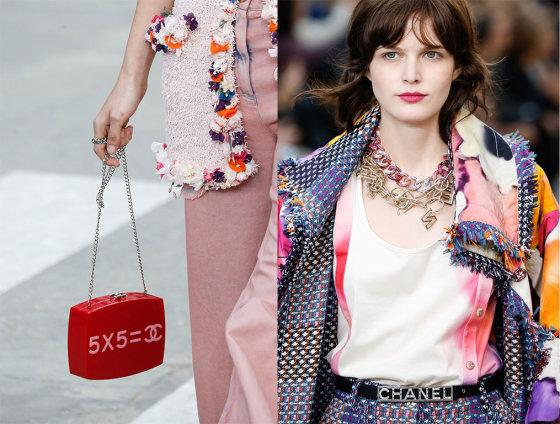 """""""Scanpix"""" nuotr./""""Chanel"""" 2015 m. pavasario kolekcija Paryžiaus mados savaitėje."""