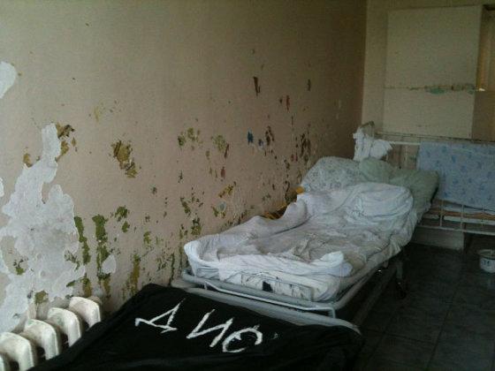 http://lj-editors.livejournal.com nuotr./Kovrovo ligoninė