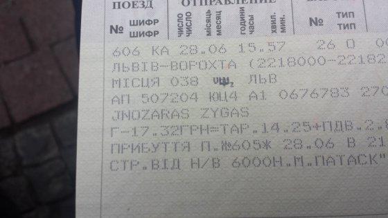 Juozapas.lt nuotr./Vardas ant bilieto