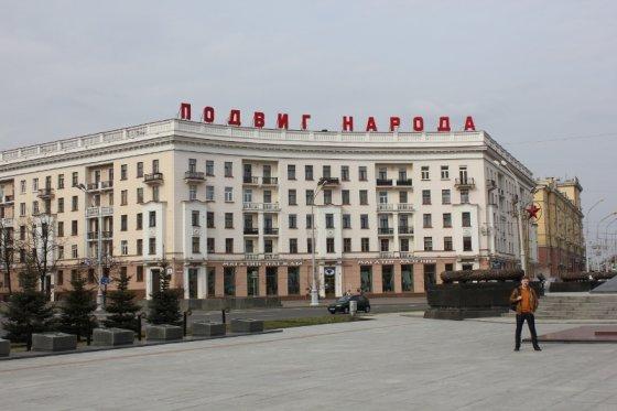 O.Gafurov nuotr./Išvyka į Minską